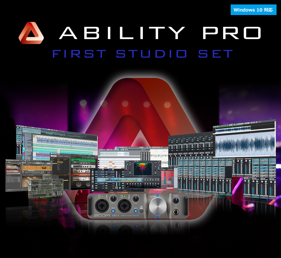 ABILITY Pro First Studio Set