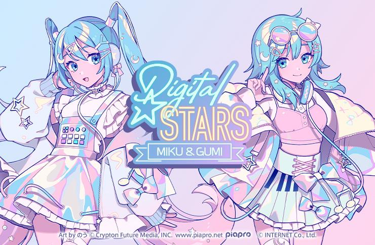 Digital Stars feat. MIKU & GUMI