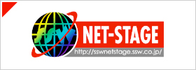 NET-STAGE