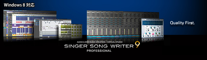 ��ȃ\�t�g�E�y���쐬�\�t�g Singer Song Writer 9 Professional